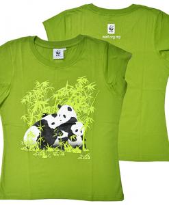 Green-Panda_female_l